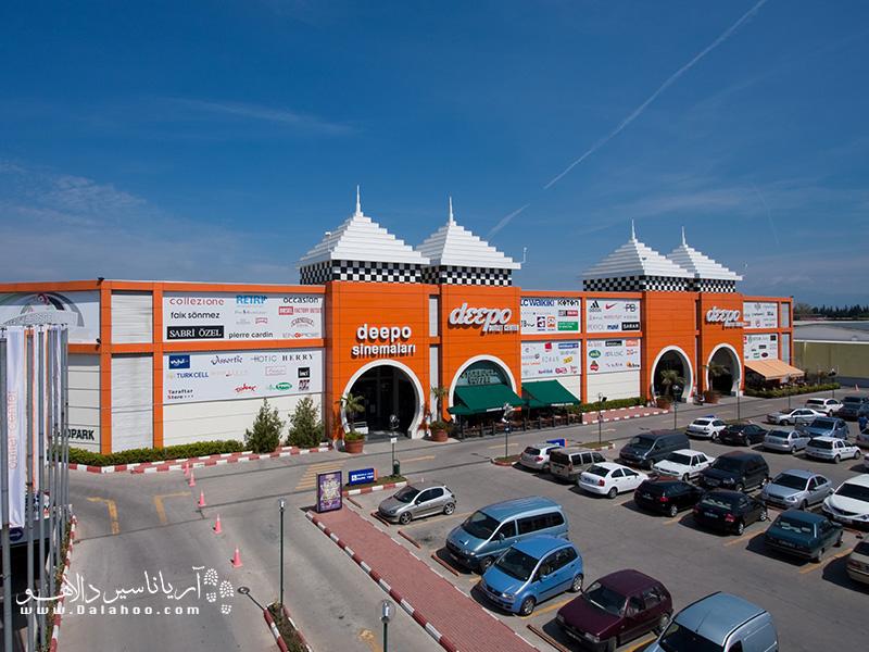 مرکز خرید دیپو آنتالیا در قسمت شرقی آنتالیاست.