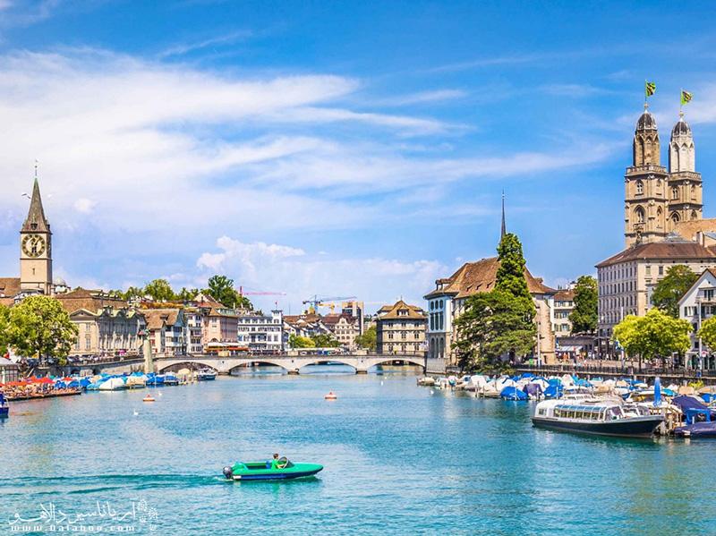 زوریخ یکی از شهرهای زیباییست که برای دیدن آن به ویزای اتریش نیاز دارید.