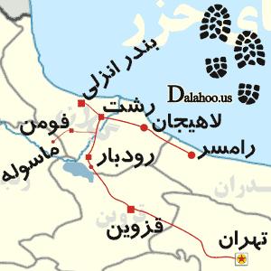 ساز جدایی؛ از تاسیس استان غربی در مازندران تا الحاق رامسر به گیلان
